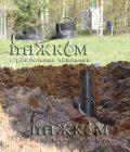 vodosnabjenie-artezianskaya-skvajina-ingcomsk-09-safed