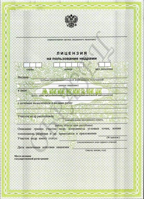 нужна лицензия на артезианскую скважину в московской области